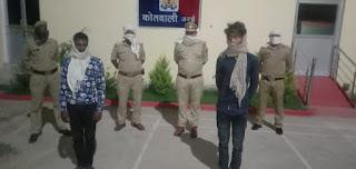 कोतवाली उरई पुलिस द्वारा 2 अभियुक्त अवैध असलाह एवं गांजा के साथ गिरफ्तार                                                                                                                                                      संवाददाता, Journalist Anil Prabhakar.                                                                                               www.upviral24.in