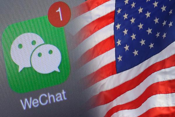 القضاء الأمريكي يوقف قرار ترامب بحظر تطبيق WeChat
