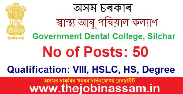 Government Dental College, Silchar