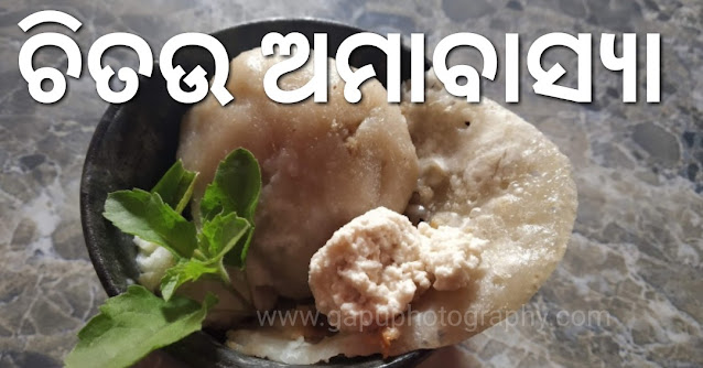 Odisha is Celebrating Chitau Amavsya