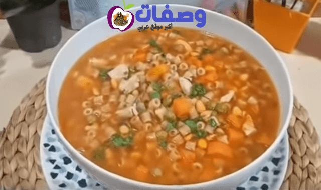 شوربة المكرونة فاطمه ابو حاتي