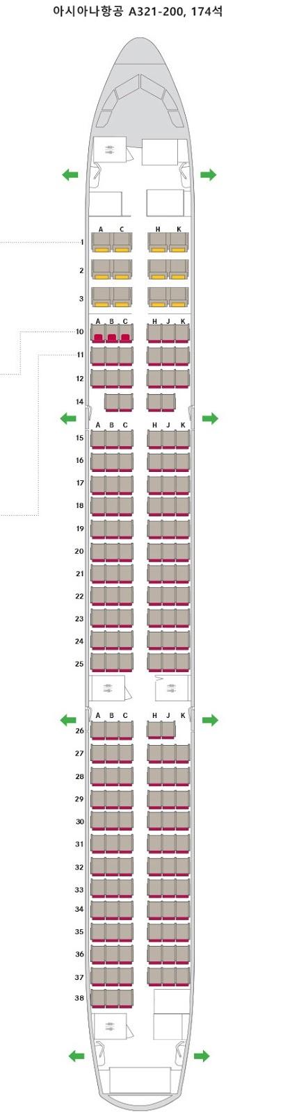 아시아나항공 A321-200, 174석