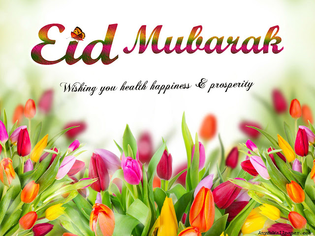 EID WALLPAPERS FOR FRIENDS