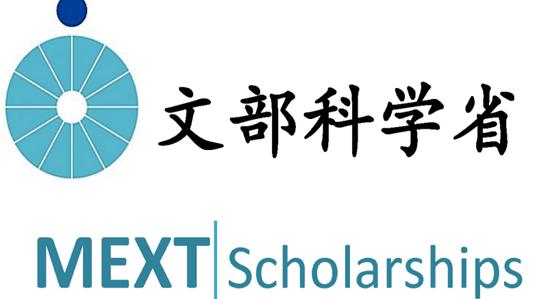 منحة الحومة اليابانية لإتمام للدرسات العليا في جامعة طوكيو