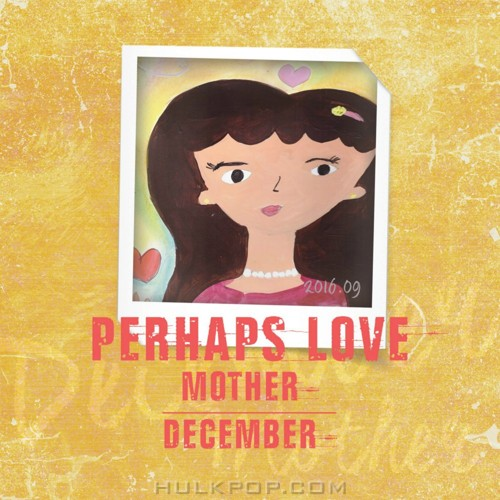 [EP] December – Perhaps love