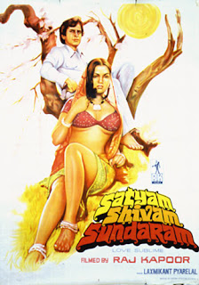 Satyam Shivam Sundaram Sensual Bollywood Movie