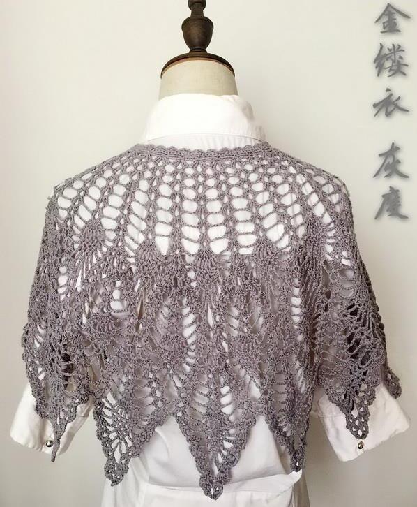 crochet lace cape, pineapple, back