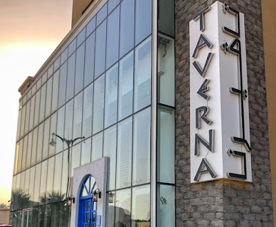 مطعم تافيرنا - taverna الخبر | المنيو الجديد ورقم الهاتف والعنوان