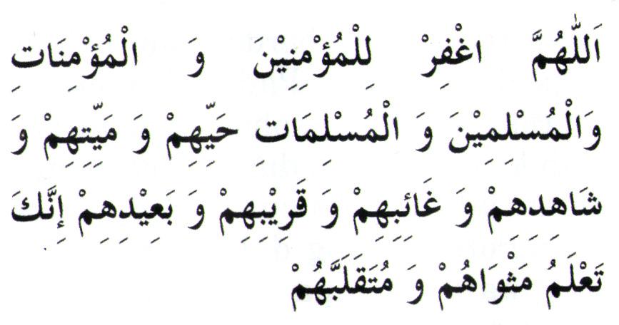 muslimati datování