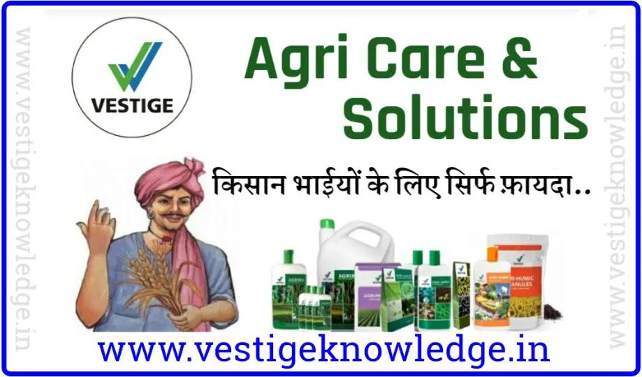 Agri Care Pdf