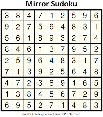 Mirror Sudoku (Fun With Sudoku #154) Answer