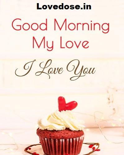 Flirty Good Morning Messages