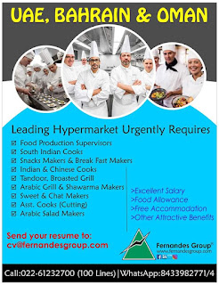 Leading Hypermarket Requires for Bahrain UAE Oman