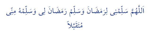 iftar duasi arapca