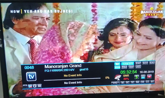 Manoranjan Grand   TV Frequency, Manoranjan Grand  tv on DD Free dish, Manoranjan Grand  TV free to air