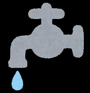 水道のマーク(水滴)
