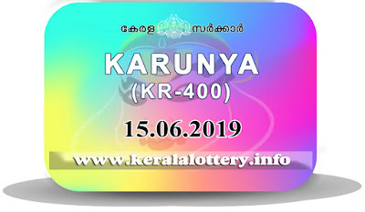 "keralalottery.info, ""kerala lottery result 15 06 2019 karunya kr 400"", 15st June 2019 result karunya kr.400 today, kerala lottery result 15.06.2019, kerala lottery result 15-6-2019, karunya lottery kr 400 results 15-6-2019, karunya lottery kr 400, live karunya lottery kr-400, karunya lottery, kerala lottery today result karunya, karunya lottery (kr-400) 15/6/2019, kr400, 15.6.2019, kr 400, 15.6.2019, karunya lottery kr400, karunya lottery 15.06.2019, kerala lottery 15.6.2019, kerala lottery result 15-6-2019, kerala lottery results 15-6-2019, kerala lottery result karunya, karunya lottery result today, karunya lottery kr400, 15-6-2019-kr-400-karunya-lottery-result-today-kerala-lottery-results, keralagovernment, result, gov.in, picture, image, images, pics, pictures kerala lottery, kl result, yesterday lottery results, lotteries results, keralalotteries, kerala lottery, keralalotteryresult, kerala lottery result, kerala lottery result live, kerala lottery today, kerala lottery result today, kerala lottery results today, today kerala lottery result, karunya lottery results, kerala lottery result today karunya, karunya lottery result, kerala lottery result karunya today, kerala lottery karunya today result, karunya kerala lottery result, today karunya lottery result, karunya lottery today result, karunya lottery results today, today kerala lottery result karunya, kerala lottery results today karunya, karunya lottery today, today lottery result karunya, karunya lottery result today, kerala lottery result live, kerala lottery bumper result, kerala lottery result yesterday, kerala lottery result today, kerala online lottery results, kerala lottery draw, kerala lottery results, kerala state lottery today, kerala lottare, kerala lottery result, lottery today, kerala lottery today draw result"