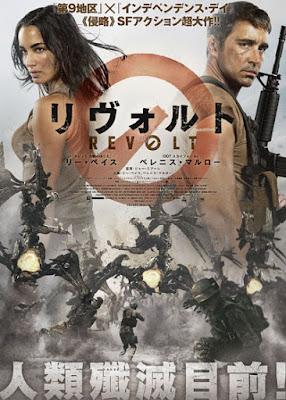 مشاهدة فيلم Revolt 2017 مترجم