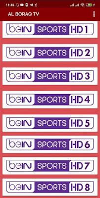 تحميل تطبيق al boraq tv apk الجديد لمشاهدة القنوات الأجنبية على أجهزة الأندرويد مجانا