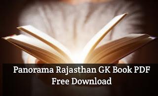 Panorama Rajasthan GK Book PDF Free Download