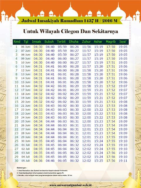 Jadwal Imsakiyah Cilegon Ramadhan 1437 H 2016 M