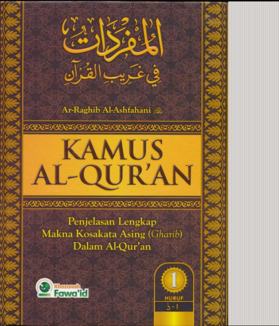 """Download Terjemah Kamus Al-Qur'an """"Mufradat Gharib al-Quran"""" Karya al-Raghib al-Ashfahani"""