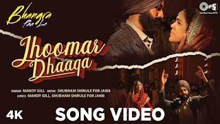 झूमर धागा Jhoomar Dhaaga Hindi Lyrics - Bhangra Paa Le
