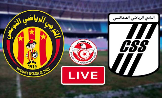بث مباشر مباراة الترجي والنادي الصفاقسي في كأس السوبر التونسي علي قناة الكاس الرياضية one 1