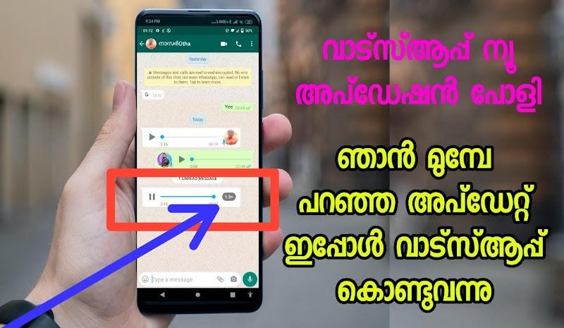 Whatsapp 2-21-10-2-Release