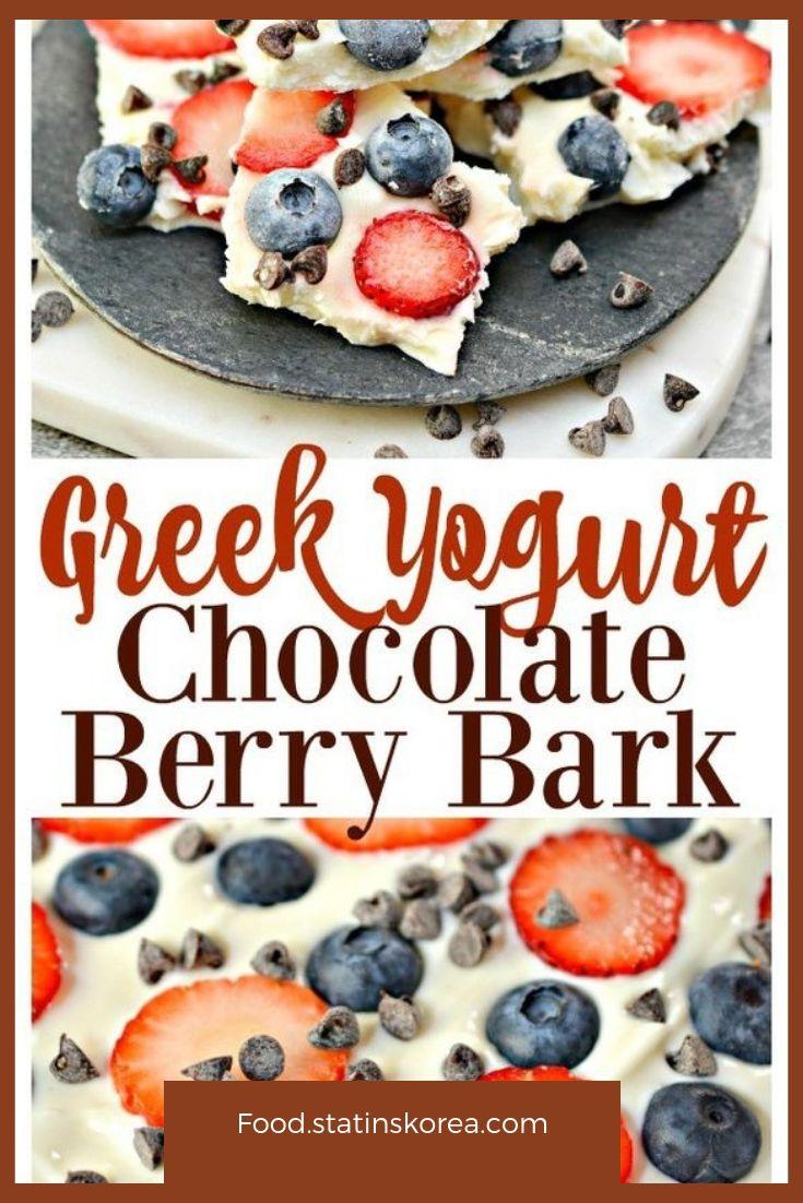 Greek Yogurt Chocolate Berry Bark #healthyrecipeseasy #healthyrecipesdinnercleaneating #healthyrecipesdinner #healthyrecipesforpickyeaters #healthyrecipesvegetarian #HealthyRecipes #HealthyRecipes #recipehealthy #HealthyRecipes #HealthyRecipes&Tips #HealthyRecipesGroup  #food #foodphotography #foodrecipes #foodpackaging #foodtumblr #FoodLovinFamily #TheFoodTasters #FoodStorageOrganizer #FoodEnvy #FoodandFancies #drinks #drinkphotography #drinkrecipes #drinkpackaging #drinkaesthetic #DrinkCraftBeer #Drinkteaandread