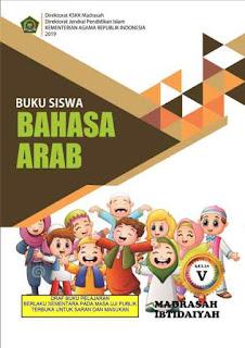 Buku Bahasa Arab MI Kelas 5