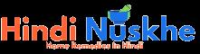 हिंदी में नुस्खे - Home Remedies In Hindi