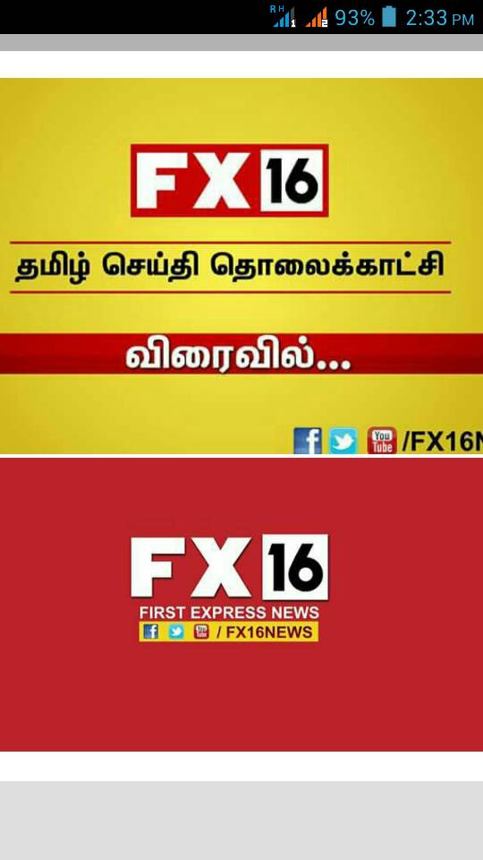 Fx16 new tamil news channel coming soon bestsatinfo friendsfx16 a new tamil news channel coming soon on august altavistaventures Choice Image
