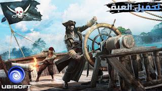 تحميل Assassin's Creed Pirates مهكرة للاندرويد
