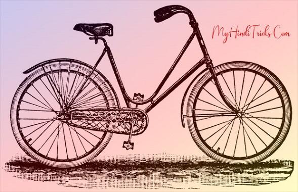 cycle-ka-avishkar-kisne-kiya