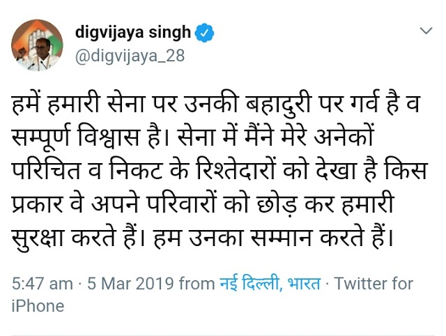 "Digvijaya Sing tweets Pulwama an ""Accident""."