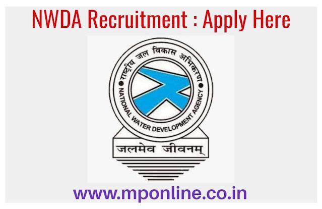 National Water Development Agency Recruitment 2020