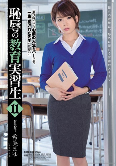 Education Apprentice [HD]