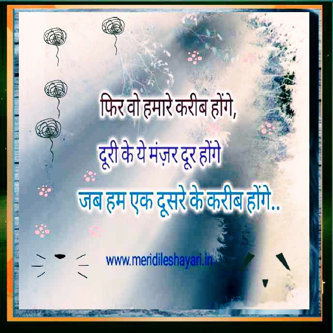 status in hindi,status in hindi attitude,what's status in hindi,status in hindi love,status in hindi for love,status in hindi on love,whatsapp status in hindi