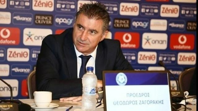 Αιφνιδιαστική παραίτηση Ζαγοράκη από την Προεδρία της ΕΠΟ