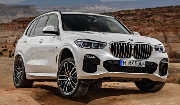 2020 BMW X5 M competition interior Driveway verify
