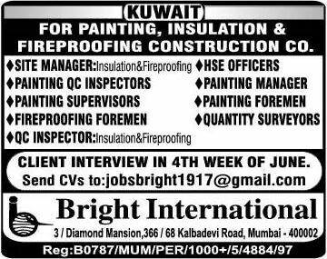 Required for painting,insulation & fireproofing construction company