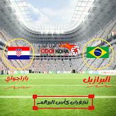 تقرير مباراة البرازيل وباراجواي