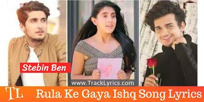 rula-ke-gaya-ishq-song-lyrics