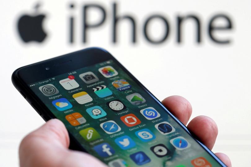 Iphone 7 No Sound On Calls