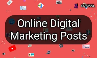 Best Android YouTube blogging Online Digital marketing posts Hindi - Online Digital Marketing - jio phone YouTube - Jio Android phone blogging