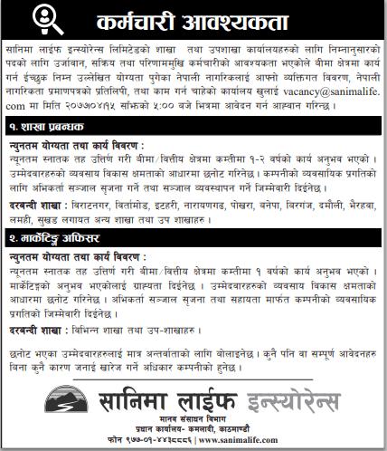 Sanima Life Insurance Vacancy