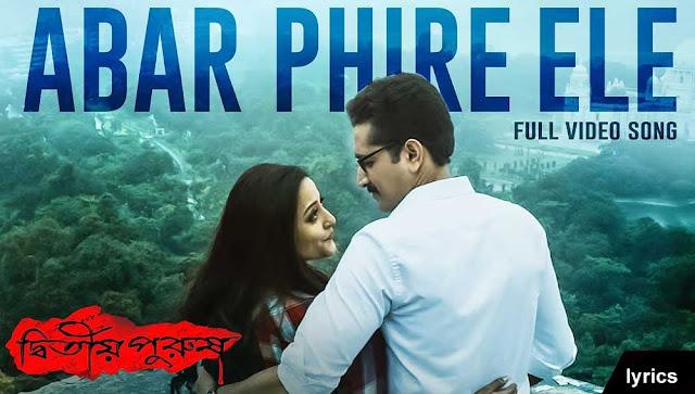 Abar Phire Ele Lyrics  by arijit singh