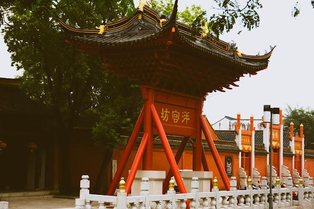 Yanggongfang 1