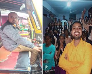 auto-driver-to-engineer-guru